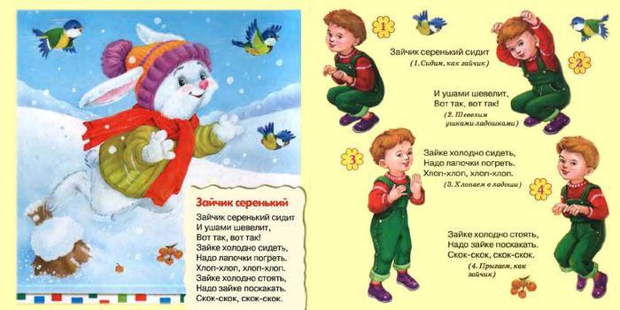 64593632_1285660455_Mishka_3