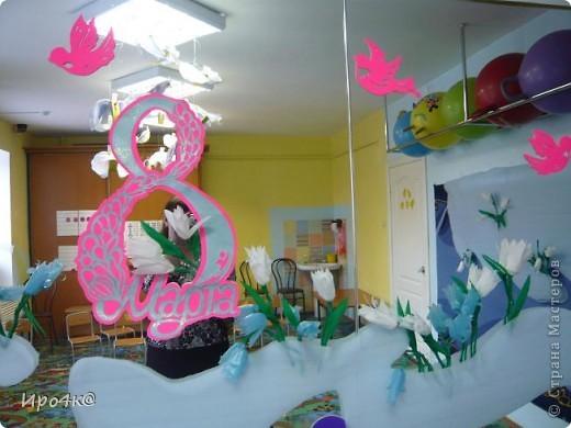 Украшаем группу к 8 марта в детском саду фото