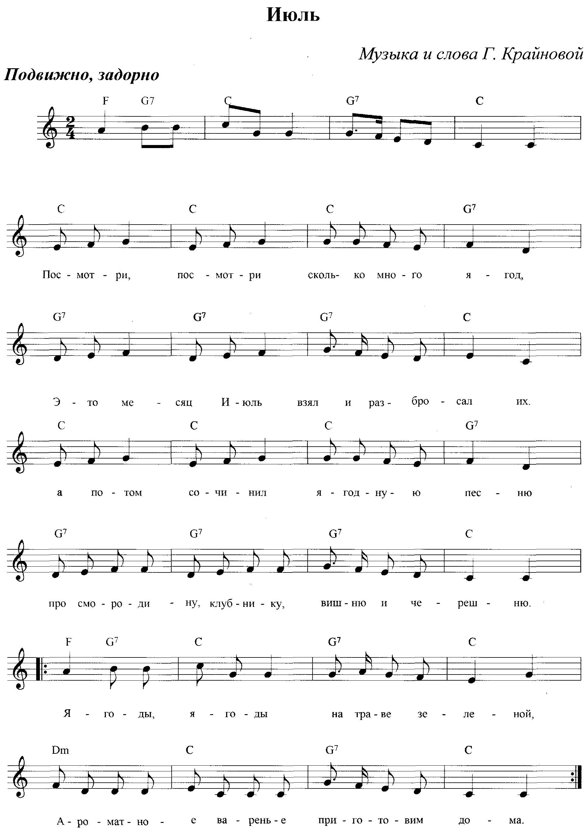песенка про юлю слушать