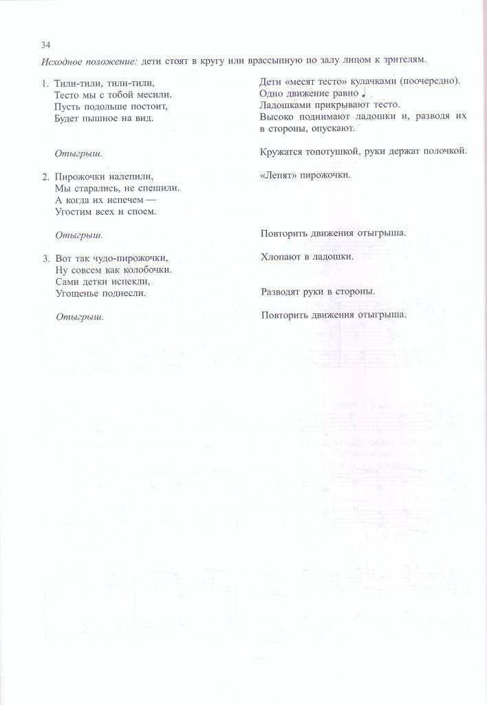сканирование0082