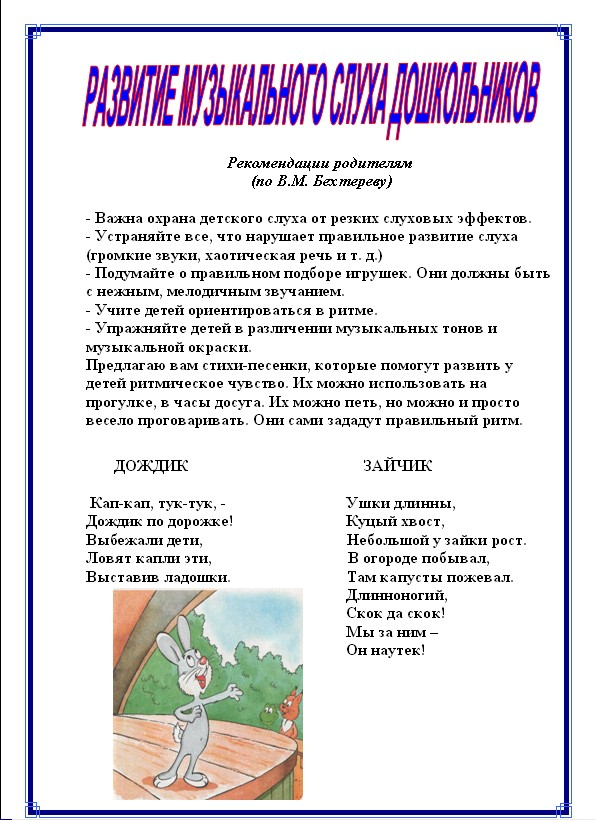 330026694634_01-feb.-24-22.55