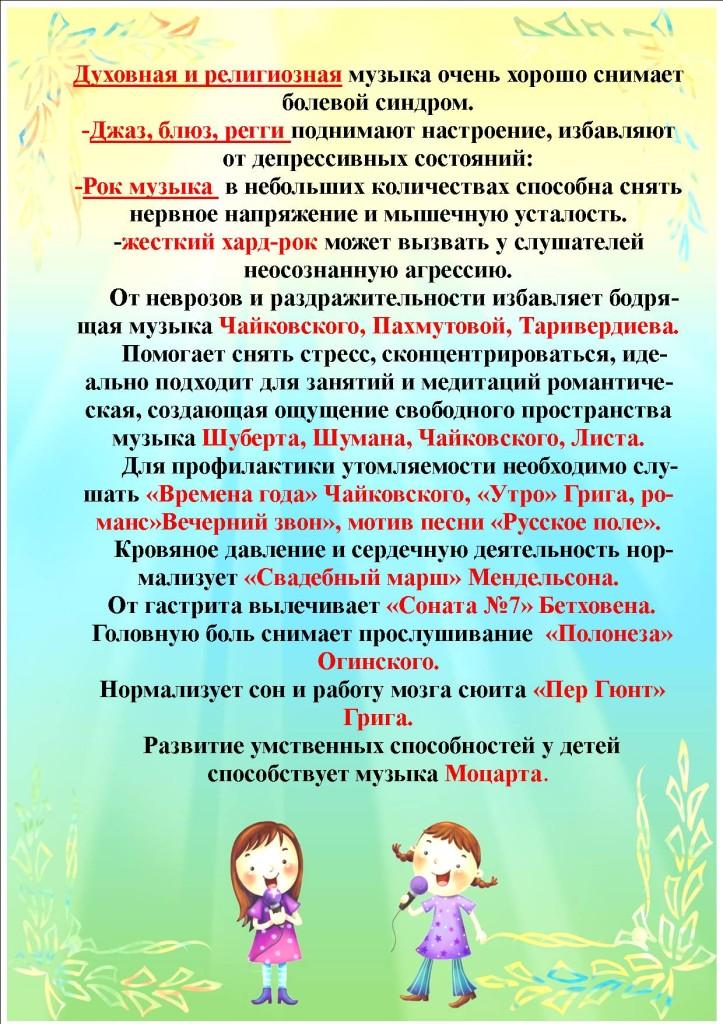6_prodolzhenie