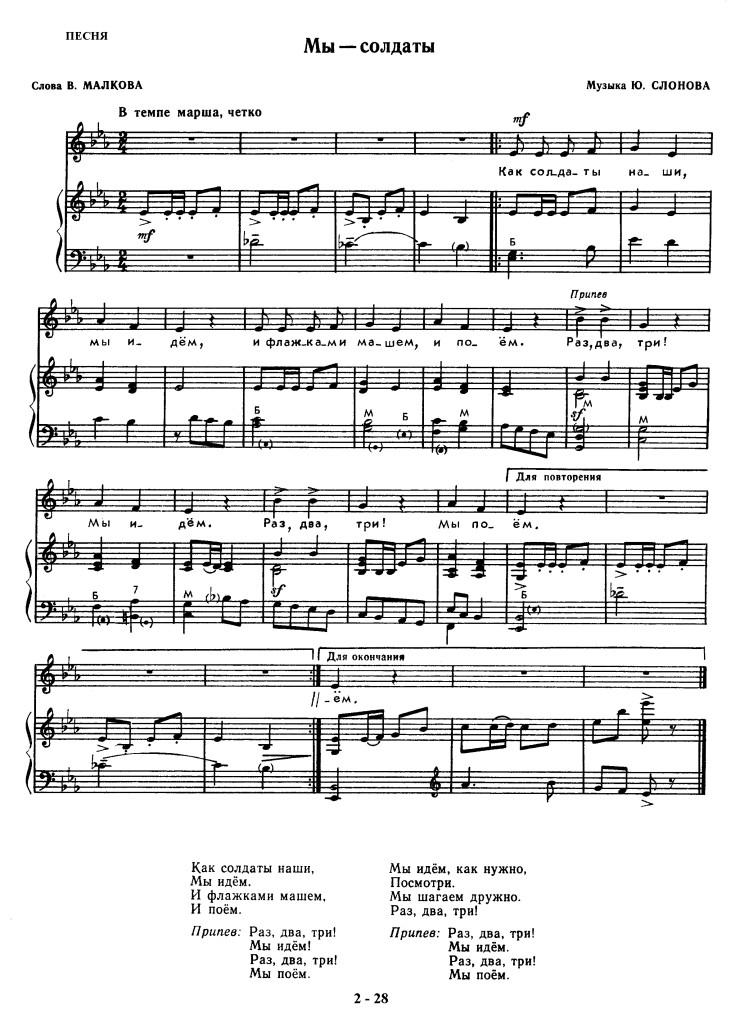 Скачать Песни О Болоте