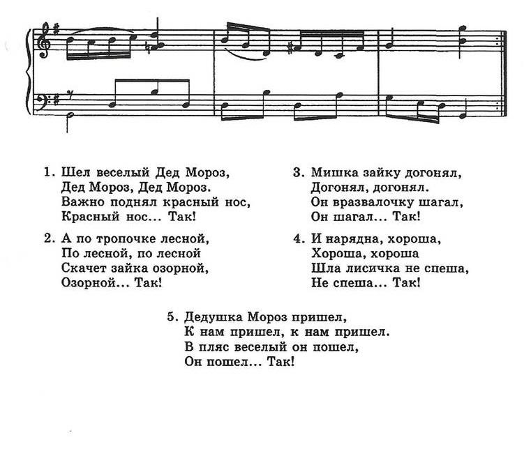 noty-novogodnikh-pesen29-1