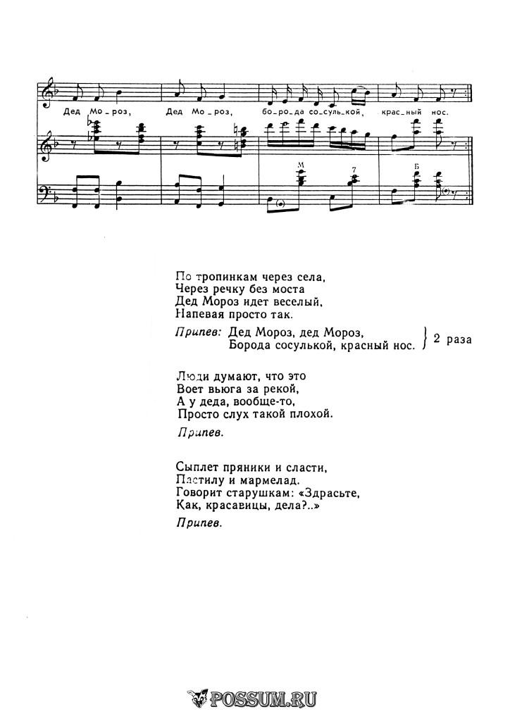 ded_moroz_shainskogo02