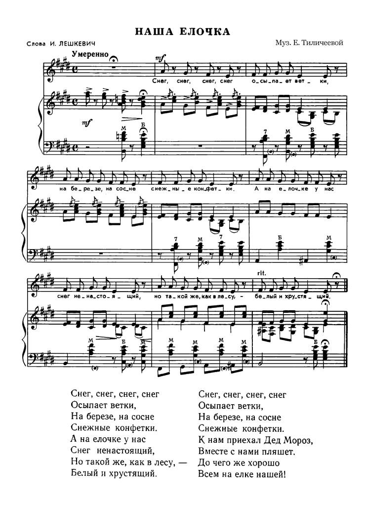Это ещё старообрядная песня а мне вообще никаких песен не пели колыбельных.
