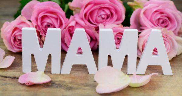 что подарить на 8 март маме подарок